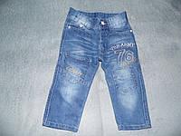 Детские джинсы унисекс