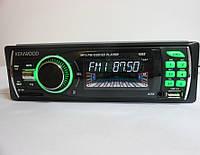 Автомагнитола Kenwood 1055 - USB+SD+AUX+FM 4x50W