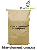 Натрий уксуснокислый (3 водн.) фарм