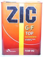 Трансмиссионное масло ZIC G-F TOP 75W-90 4л