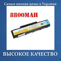 Аккумулятор LENOVO L09M6Y21 8800mAh L09S6Y21 CS-LYB450NB 121000866 iB-A432 iB-A432H 11-1432