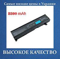 Аккумулятор TOSHIBA PA3399U 8800mAh PABAS057 PABAS076 PA3400U-1BRS PA3478U-1BRS PA3399U-1BAS PA3399U-2BRS