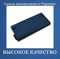 Аккумулятор SONY PCGA-BP2E 4400mAh PCGA-BP2EA VGP-BP2EA VGN-A Series VGN-A270 VGN-AS Series VGN-E Series
