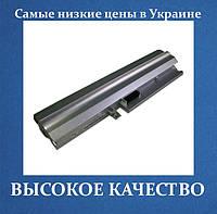 Аккумулятор LENOVO 40Y8319 4400mAh 40Y8321 ASM 92P1219 FRU 92P1216 FRU 92P1220 3000 Notebook V100 3000 V200