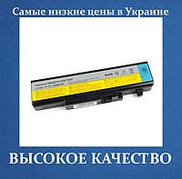 Аккумулятор LENOVO L08L6D13 4400mAh 55Y2054 L08O6D13 L08S6D13 IdeaPad Y450 IdeaPad Y550