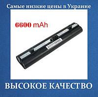 Аккумулятор LENOVO 42T4682 6600mAh L08S3B21 L08C3B21 L08C6C21 42T4590 42T4593 45K1275 iB-A375 iB-A376 51J0399