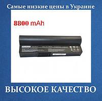 Аккумулятор ASUS AL22-703 8800m AL23-703 SL22-900A 900A 900HD 900HA 900SD