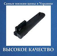 Аккумулятор HP HSTNN-DB63 4400mAh 463306-241 464120-141 482262-001 482263-001 484783-001 HSTNN-IB64 KU528AA