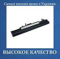 Батарея для ноутбука ASUS A42-W3/W3A/W3N 4400mAh