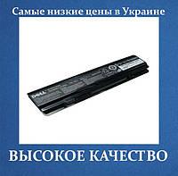 Аккумулятор DELL F286H 4400mAh F287F F287H G069H R988H 0F286H 312-0818 451-10673 Inspiron 1410 Vostro 1014