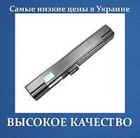 Аккумулятор DELL G5345 4400mAh 312-0305 312-0306 C7786 D5561 D7310 F5136 Y4546 Y4991 Inspiron 700m