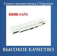 Аккумулятор ACER UM09B71 6600mA UM09A31 UM09A41 UM09A75 UM09B31 UM09B34 UM09B73 UM09B7C UM09B7D