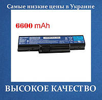 Аккумулятор ACER AS09A31 6600mAh AS09A41 AS09A61 AS09A71 AS09A75 AS09A51 AS09A56 AS09A70 AS09A73