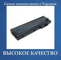 Аккумулятор ACER BT.T5005.001 4400mAh SQU-401 SQU-525 BT.T5005.002 BT.T5007.001 BT.T5007.002 916C2990 916C3020