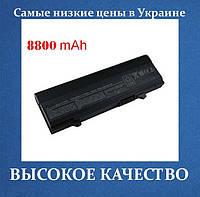Аккумулятор DELL WU843 8800mAh RM661 RM668 RM680 T749D U116D U725H W071D WU841 WU852 X064D X644H Y568H P858D