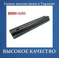Аккумулятор HP 437403-361 8800mAh 441131-001 441131-003 441132-001 441132-003 463650-003 HSTNN-OB37 HSTNN-OB38