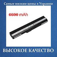 Аккумулятор ASUS A42-N82 6600mAh A32-N82 N82J N82E N82EI N82 Series N82JV N82JQ N82