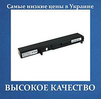 Аккумулятор ASUS A32-U5 /U5A/U5F 4400mAh A42-U5F 70-NE62B3000 90-NE52B3000 90-NE62B1000 90-NE62B2000