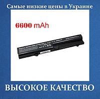 Аккумулятор HP HSTNN-XB90 6600mAh 513128-251 513128-361 535806-001 HSTNN-DB90 NZ374AA ProBook 4410s