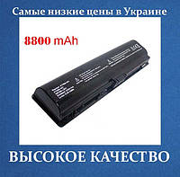 Аккумулятор HP EV089AA 8800mAh HSTNN-0B46 C17C DB31 DB32 DB42 DB46 DB64 IB31 IB32 IB42 LB311 LB42 OB31 OB42