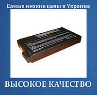 Аккумулятор HP DG105A 4400mAh PPB004A 346886-001 PP2190 PPB004B 190336-001 PPB003C 200002-001 291369-B25