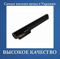 Аккумулятор HP HSTNN-Q46C 4400mAh 582213-121 590543-001 HSTNN-DB0P HSTNN-LB0P HSTNN-XB0P Mini 210 Mini CQ20