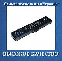 Аккумулятор ASUS A32-M9 /M9V/M9A 4400mAh A32-W7 A33-M9 A33-W7 90-NDT1B2000 Z90-NHQ2B1000 90-NHQ2B2000