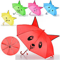 Зонтик детский (MK 0519)