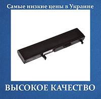 Аккумулятор ASUS A32-U1 N10E U2 4400mA 70-NLV1B2000M 90-NLV1B1000T 90-NLV1B2000T 90-NQF1B1000T 90-NQF1B2000T
