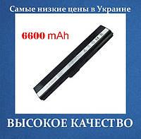 Усиленная батарея для ноутбука ASUS A32-N82 6600mA
