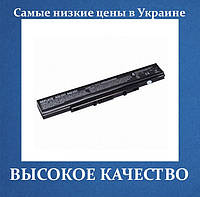Аккумулятор ASUS A32-U31 4400mAh A42-U31 CS-AUX35NB iB-A186 iB-A186H 11-1186