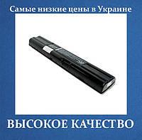 Батарея для ноутбука ASUS A42-A2/A2000 4400mAh