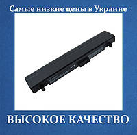 Аккумулятор ASUS A32-S5 5000A 4400mAh 70-N8V1B2100 70-N8V1B3100 90-N8V1B3000 90-N8V1B3100 90-N8V1B4100 A31-S5