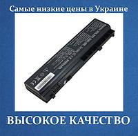 Аккумулятор LENOVO SQU- 409 4400mAh SQU-416 I305RH 916-3150 916C3330 CS.23K45.001 23.20092.011 DHS5 7028030000