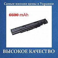 Аккумулятор ASUS A32-U31 6600mA A42-U31 CS-AUX35NB iB-A186 iB-A186H 11-1186