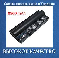 Аккумулятор ASUS A22-P701 8800m 90-OA001B1100 A22-700 A23-P701 P22-900