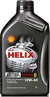 Масло моторное Shell Helix Ultra Racing 10W-60 1л. , фото 1