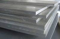 Алюминиевая плита Д16 (алюминий )