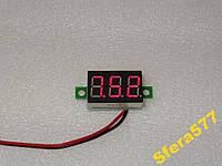 Вольтметр цифровой  5 - 30В миниатюрный