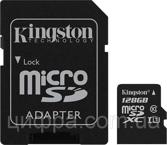 Карта памяти microSDXC 128GB Kingston Class10 + SD адаптер - «ЦИФРА» — системи безпеки в Черновцах