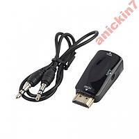 Конвертер переходник из HDMI в VGA, +ЗВУК адаптер звук