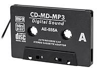 Перехідник машина CD / MD - касета AUX