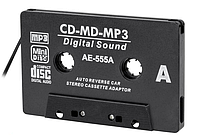 Переходник машина CD / MD - кассета AUX