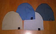 Трикотажные детские шапки (разные цвета), фото 1