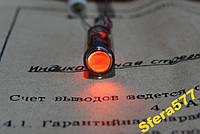 Индикаторная лампа ИНС-1