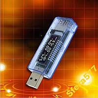 Вольтметр, амперметр цифровой USB  Качество!