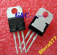 Микросхема L7805CV    5V  1,5A