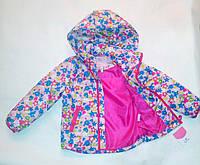 """Куртка """"Тороlino"""" демисезонная яркая на девочек от 98 до 140 рост"""