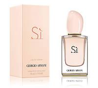 GIORGIO ARMANI SI for WOMAN new edt L 50
