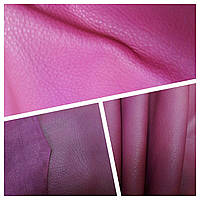 Кожа одежная телёнок бордо кармин 0,6 мм Италия